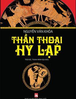 than-thoai-hy-lap